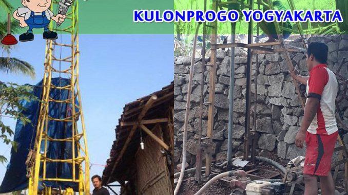 Pembuatan Sumur Bor di Kulonprogo Yogyakarta