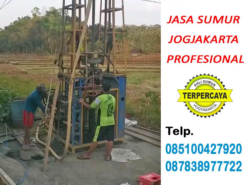 JASA SUMUR JOGJAKARTA PROFESIONAL Telpon 085100427920